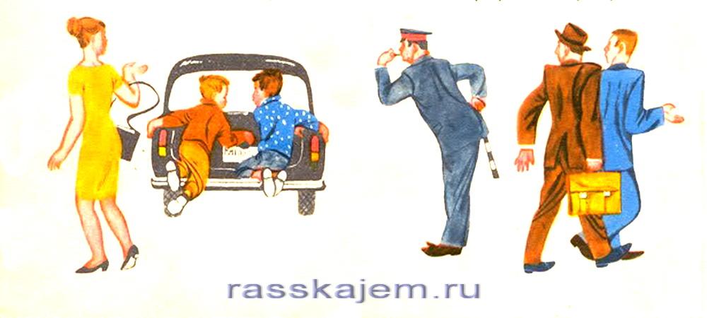 Автомобиль Носов2