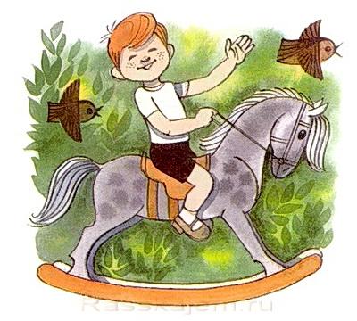 Игрушки-лошадка