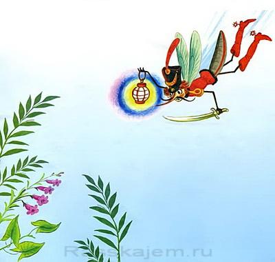 Муха-Цокотуха-06