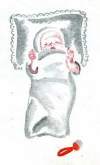 Обида-06