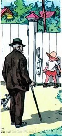 Шурик у дедушки -04