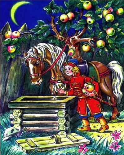 Сказка о молодильных яблоках и живой воде-12