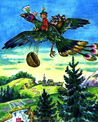 Сказка о молодильных яблоках и живой воде-18