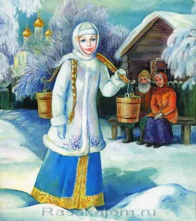Снегурочка-05