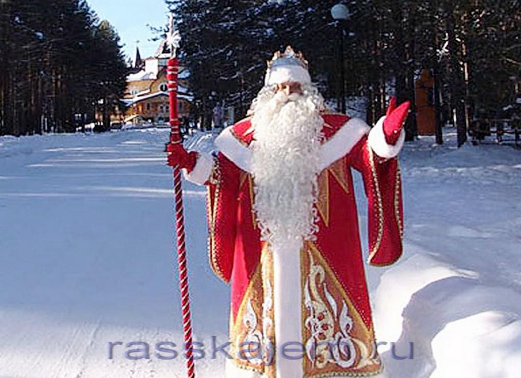 В защиту Деда-Мороза