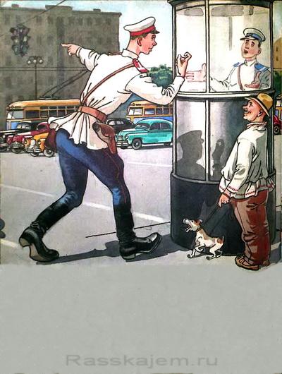 Дядя Стёпа – милиционер-05