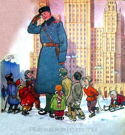 Дядя Стёпа – милиционер-12