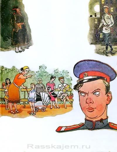 Дядя Стёпа – милиционер-18