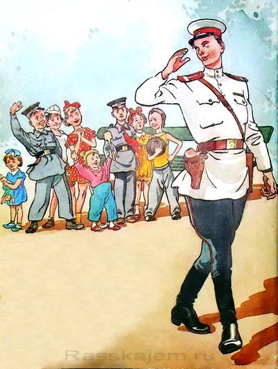 Дядя Стёпа – милиционер-19