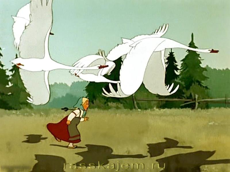 Гуси-лебеди3