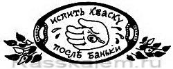 Хрустальный лак-02