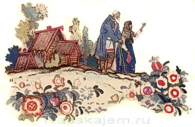 Иван – крестьянский-04