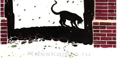Кот и лодыри-03