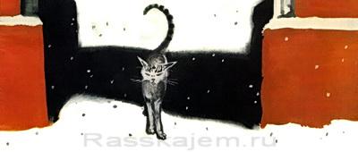 Кот и лодыри