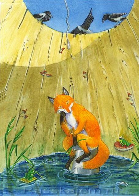 сказки лиса и журавль текст с картинками