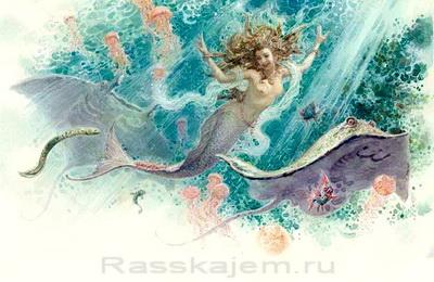 Русалочка-08