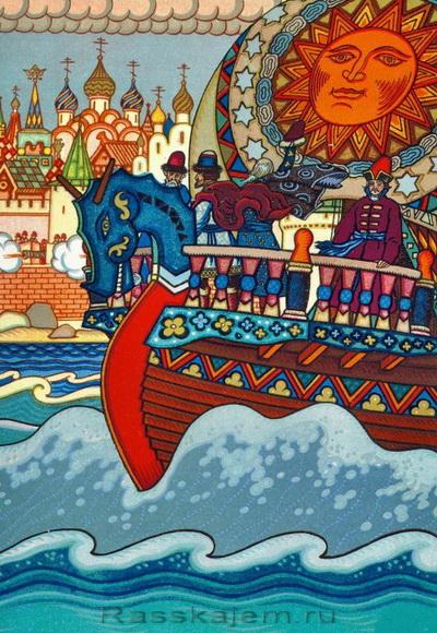 Сказка о царе Салтане-03