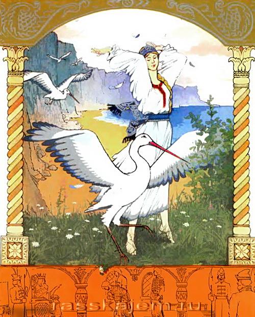 Три царства - медное, серебряное и золотое-2