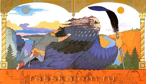 Три царства - медное, серебряное и золотое-5