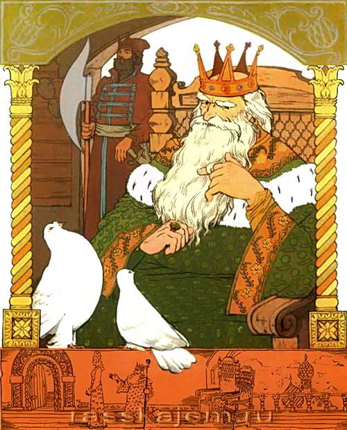 Три царства - медное, серебряное и золотое-9