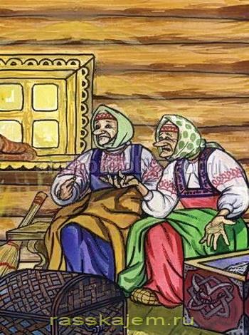 Ведьма и Солнцева сестра-2