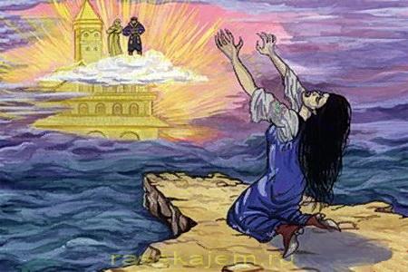 Ведьма и Солнцева сестра-9