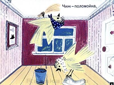 Весёлые чижи-04
