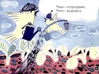 Весёлые чижи-05