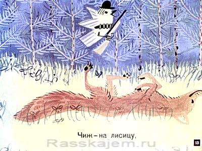 Весёлые чижи-13