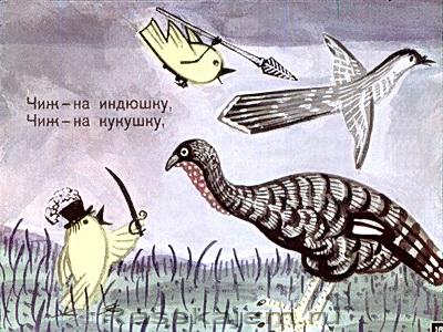 Весёлые чижи-16