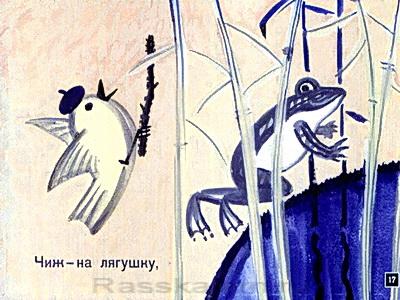 Весёлые чижи-17