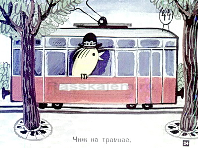 Весёлые чижи-24
