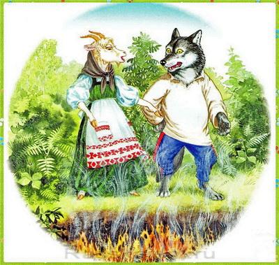Волк и семеро козлят-05
