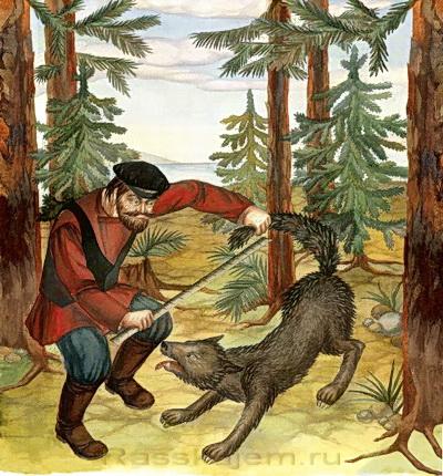 Глупый волк-2