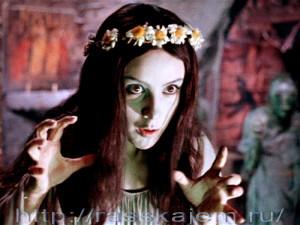 Казак и ведьма2 http://rasskajem.ru/