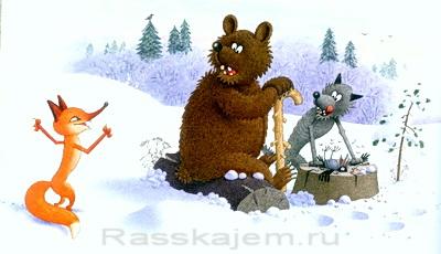 Зимовье зверей-03