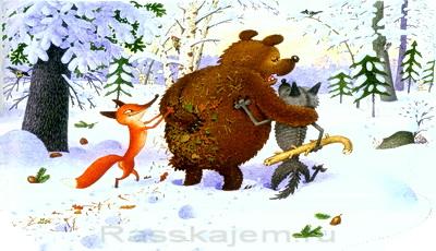 Зимовье зверей-05