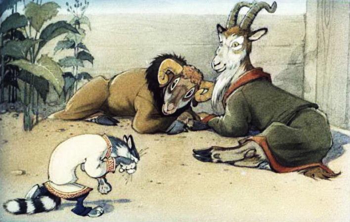 Кот - серый лоб, козёл и баран 2