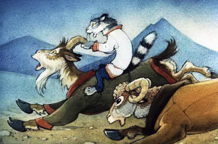 Кот - серый лоб, козёл и баран 4