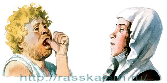 Худая жена http://rasskajem.ru/
