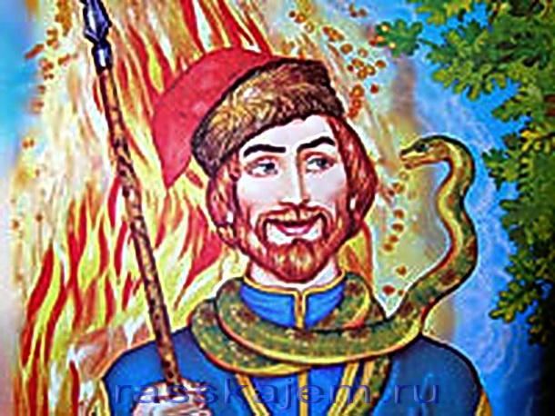 Царевна – змея2