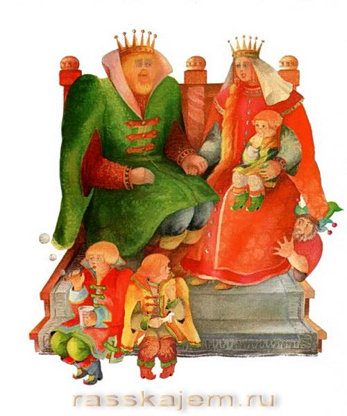 Медное, серебряное и золотое царства