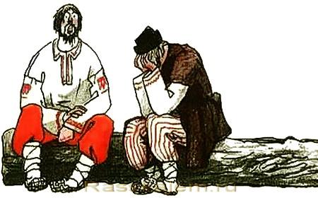 Певец - Белорусская народная сказка