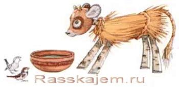 Соломенный бычок — смоляной бочок-2
