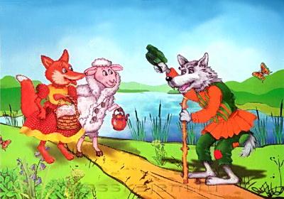 Овца, лисица и волк-03
