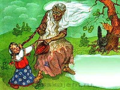 Баба-Яга и ягоды-03