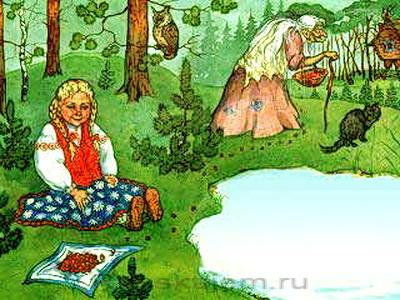 Баба-Яга и ягоды-04