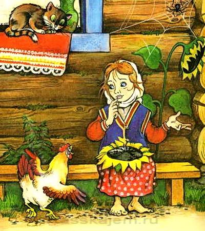Петушок и бобовое зёрнышко-04