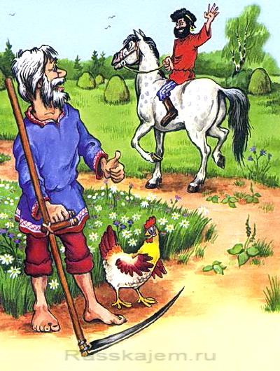Петушок и бобовое зёрнышко-08