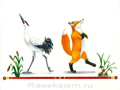 Лисичка и Журавль-06